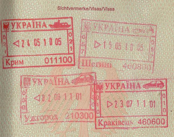 Ukraine, seit einigen Jahren ohne Visum zu bereisen. Einreise und ...